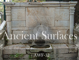 A very rare Islamic wall fountain out of rare marble from the Period of Mehmet II savaged from the Middle East Circa 15th century